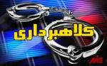 جرم کلاهبرداری در قانون مجازات اسلامی